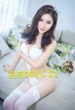 Escort Girl Of Your Dream Call Baibai Taipei