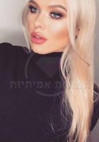 Candys Is A Young Stunning Escort Blonde Tel Aviv