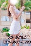 VIP Escort Girl GFE Seoul