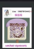 Young Bobo GFE Escort WhatsApp Me Taipei