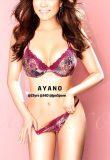Your Playmate Ayano Japanese Escort Girl Call Me London