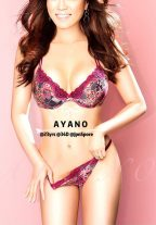 Your Playmate Ayano Japanese Escort Girl Call Me London