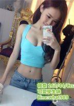 High Class Asian Girl Sexy Body Yoyo Call Me Taipei