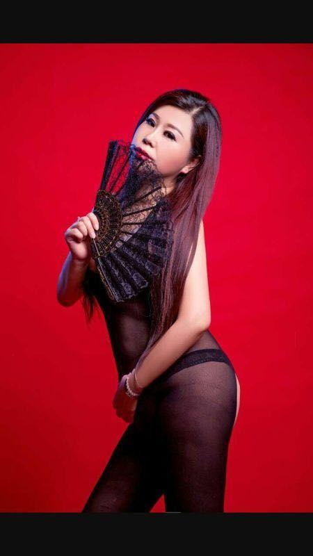 Japanese word spanking mistress