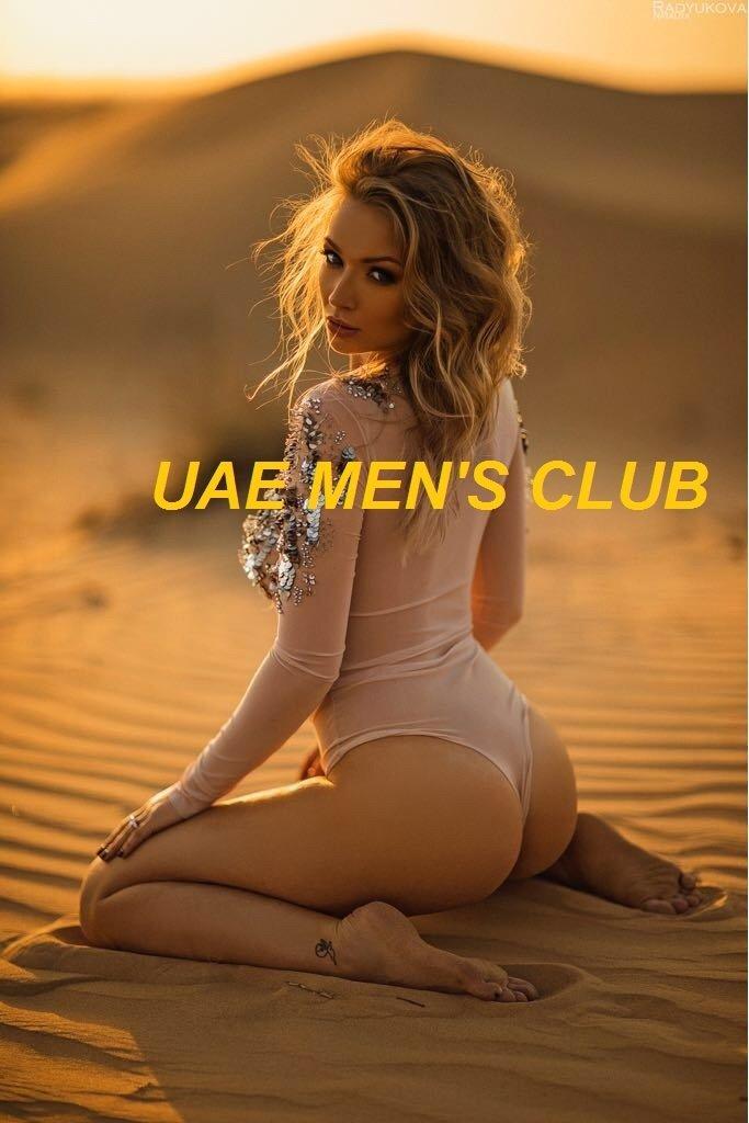 Uae girls blowjob images 6