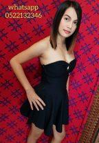 Tight Juicy Iyah Filipino Escort Role Play Sex Toys Spanking Striptease Dubai