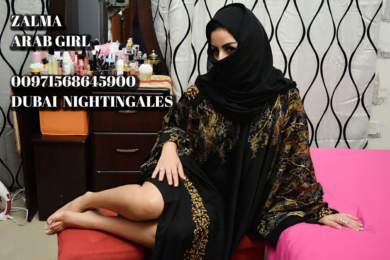 Wife stranger blindfolded interracial