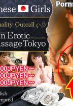 Friendly Open Minded Escort Ren Mizumura Stunning Body Tokyo