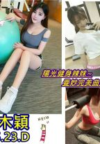 Top Class Gorgeous Escort Girl No Hidden Charges Taipei