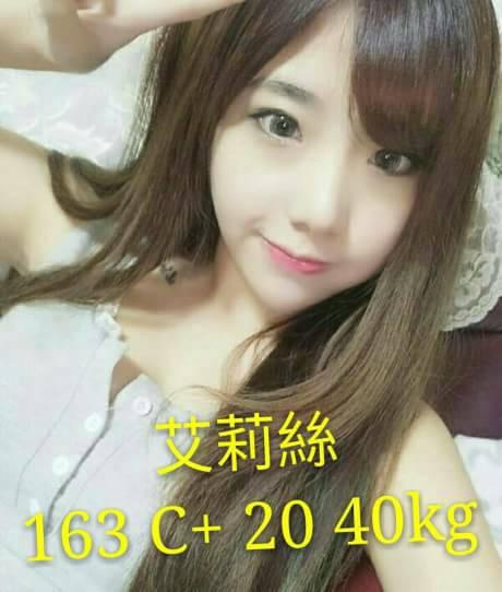 Call girl in Tainan