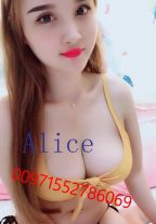 I'm Here To Make Your Day More Enjoyable Independent Alice Abu Dhabi