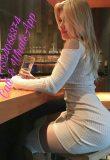 Super Hot VIP Escort Eva Call To Make Your Arrangements