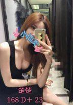 Delicious Body Hot Escort Girl Book Me Taipei