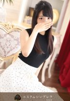 Erotic Massage Service Deluxe Escorts Girl Kokone Sakuraba Available Now Tokyo