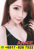 You'll Love Spending Time With Kuala Lumpur Escort Annie Book Me For The Best Time