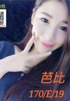 Pleasant Feeling Together Escort Joyce Taipei