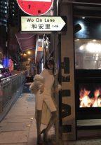 New Independent Escort Yumi Hong Kong